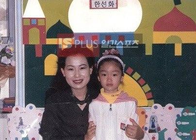 Sunhwa e sua mãe
