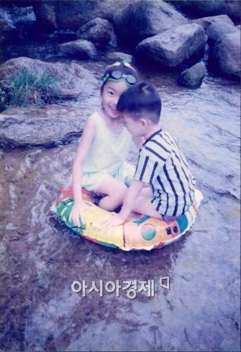 Sunhwa e seu irmão mais novo