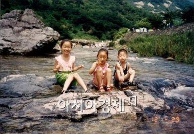 Sunhwa com seus dois irmãos menores