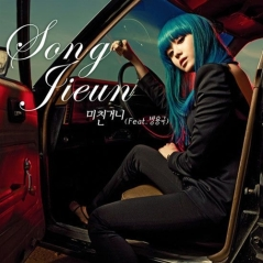 Song Ji Eun - Going Crazy