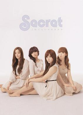 "Secret >> Álbum Japones ""WELCOME to SECRET TIME"" - Página 2 Versc3a3o-b"