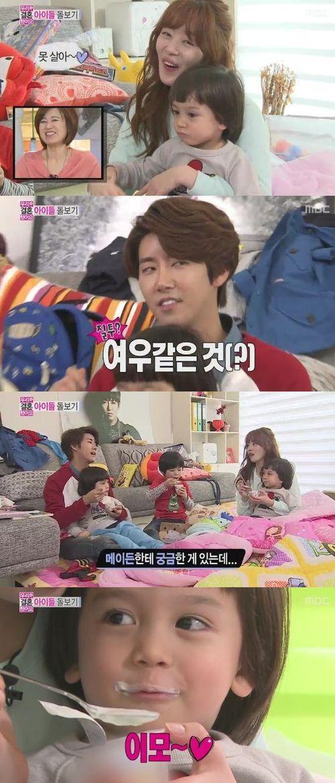 20130316_sunhwakwanghee_wegotmarried